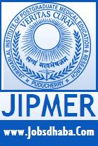 Jawaharlal Institute of Postgraduate Medical Education & Research, JIPMER Recruitment, Jobsdhaba, Sarkari naukri