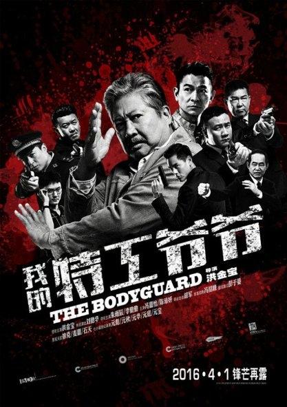 Lão Vệ Sĩ - The Bodyguard (2016)