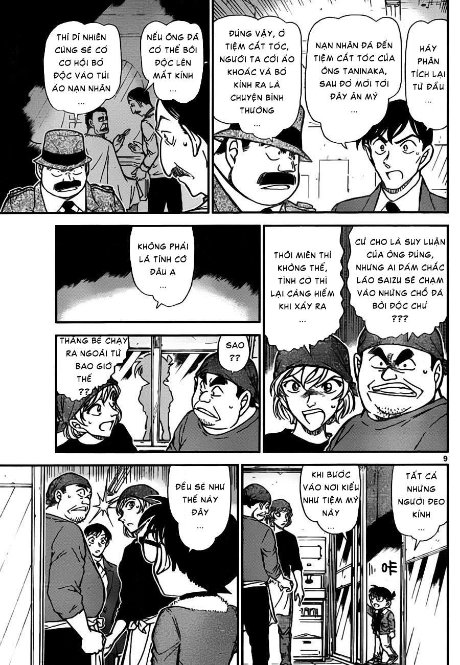 Detective Conan - Thám Tử Lừng Danh Conan chap 767 page 10 - IZTruyenTranh.com