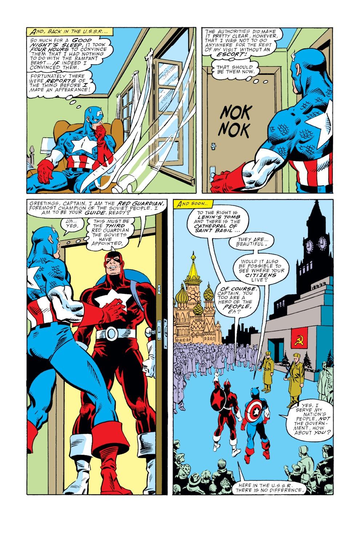 Captain America (1968) Issue #353 #285 - English 11