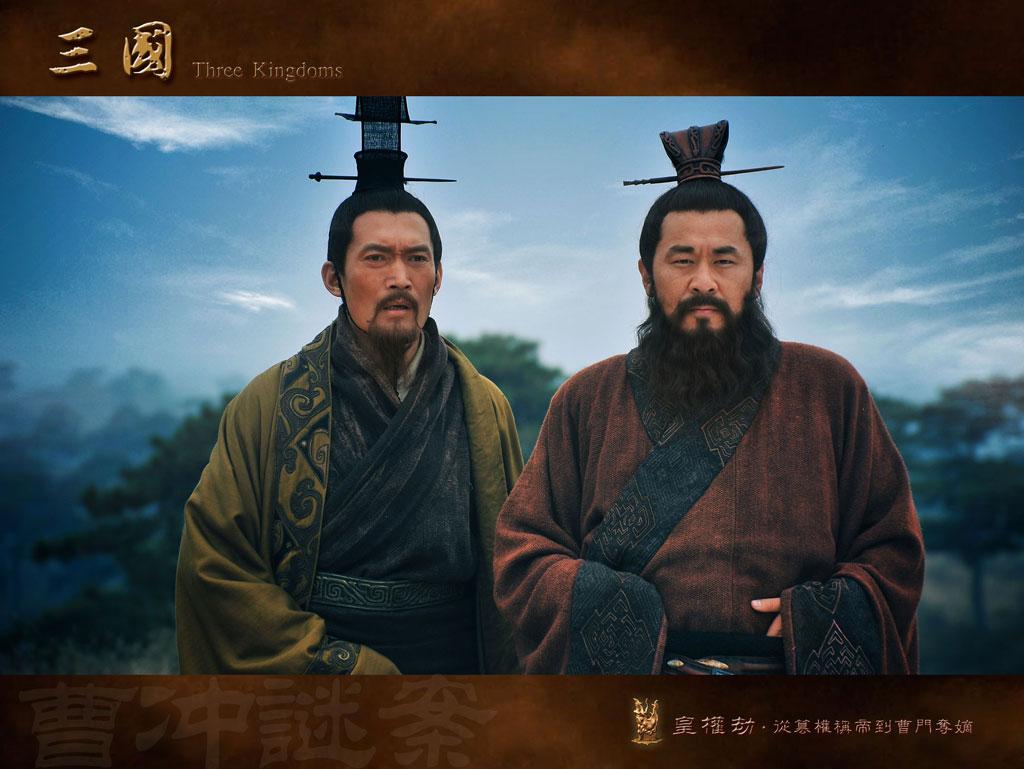 สามก๊ก Three Kingdoms (2010) ตอน 21