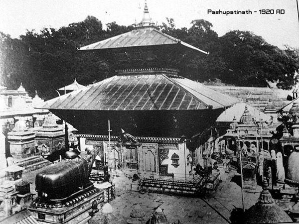 Facts about Pashupatinath Temple