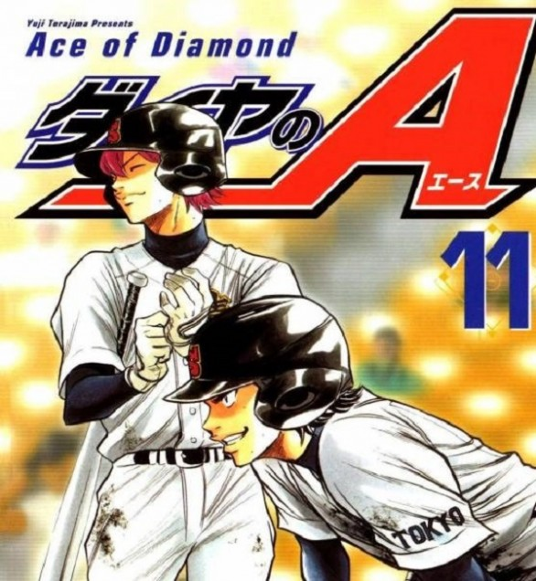 Ace Of Diamond Appreciation Tanba Koichiro: Un Mondo A Fumetti: Ace Of Diamond