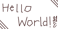 """Hello World!"" Text"