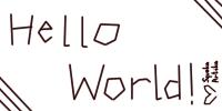 """Hello World!"" Text"