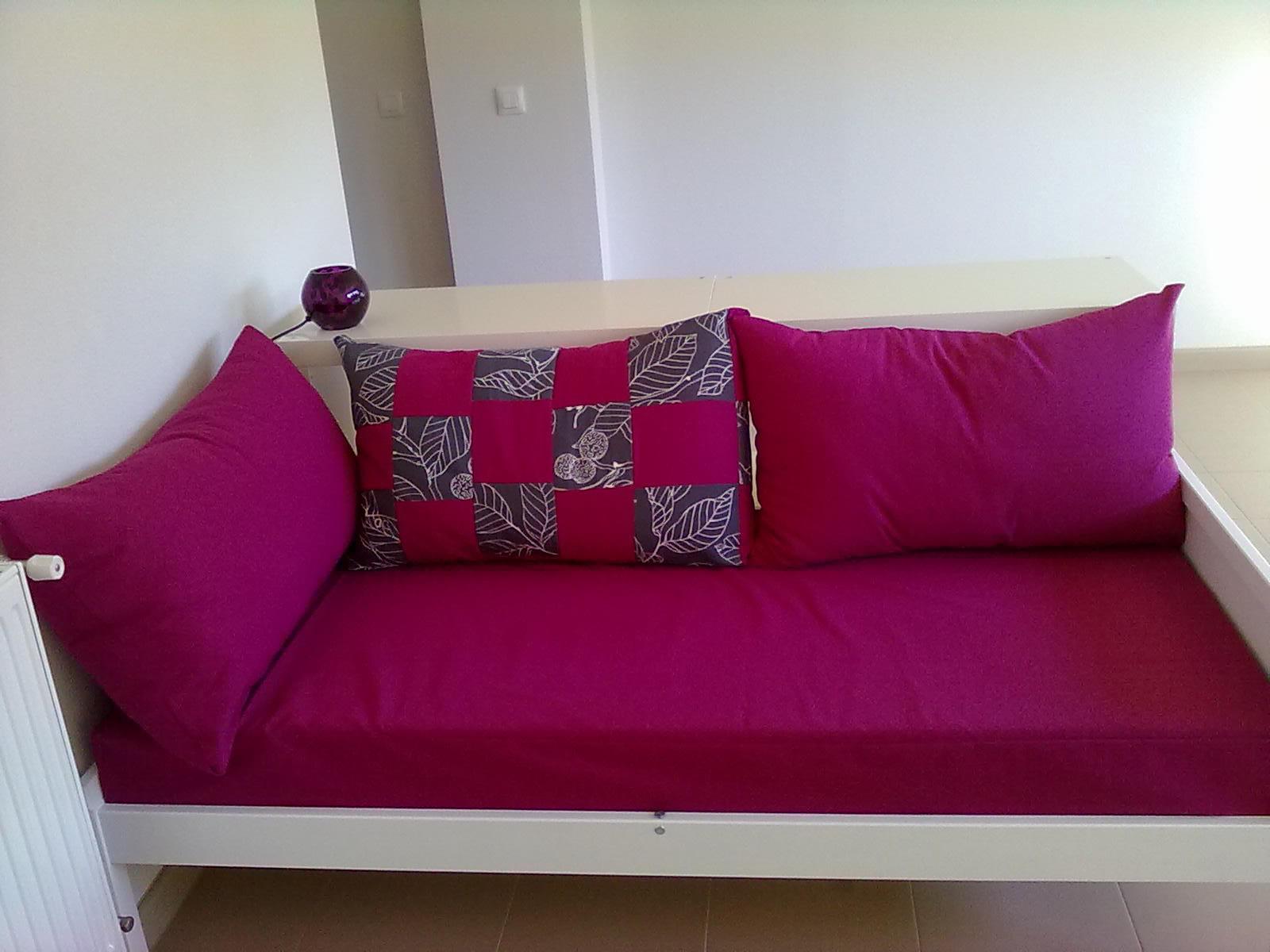 De la nada mi llave allen - Que es un futon ...