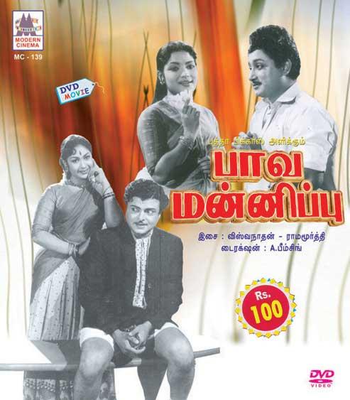 indru netru naalai full movie tamilgun