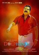 Watch The Dolphins (2014) DVDScr Malayalam Full Movie Watch Online Free Download