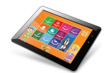 Tablet Baru Cyrus Love Quran, Tablet untuk ibadah