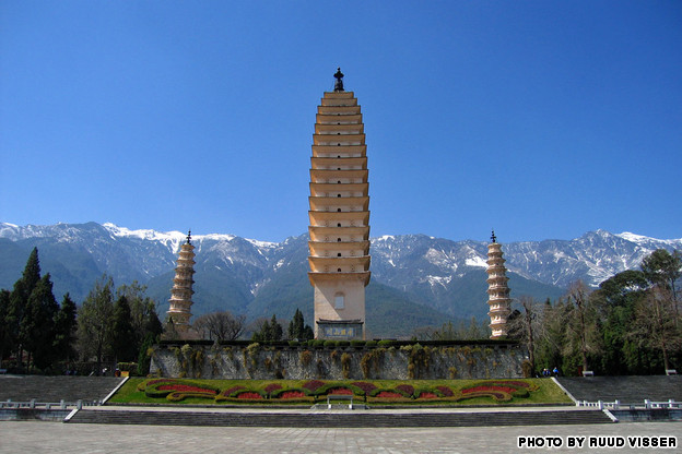 Three Pagodas, Dali