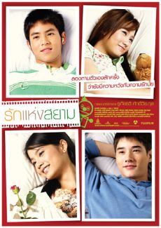 Xem Phim The Love Of Siam - The Love Of Siam