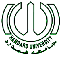 Hamdard University Logo