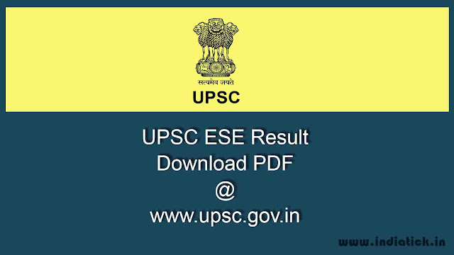 UPSC ESE Result 2015 IES