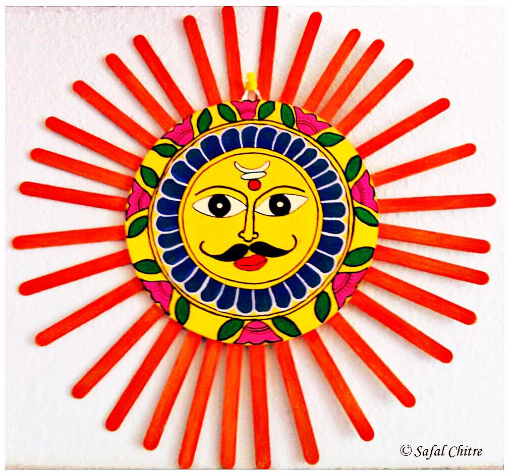 SafalArts : Madhubani Sun Wall Art