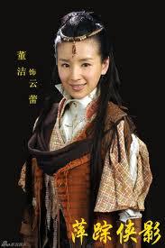 Xem Phim Bình Tung Hiệp Ảnh 2011