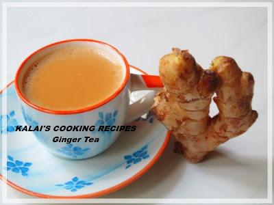 Homemade Simple Ginger Tea | இஞ்சி டீ | Inji Tea