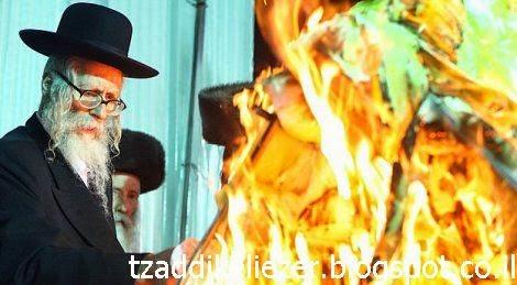"""הרב אליעזר ברלנד ל""""ג בעומר"""
