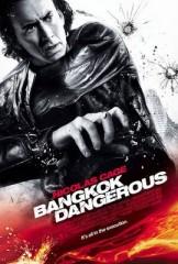 http://2.bp.blogspot.com/-J_0bTRBFF4E/UbP3DNDL6ZI/AAAAAAAAD6A/tIxB9tUgKF4/s1600/bangkok_poster%7E1.jpg