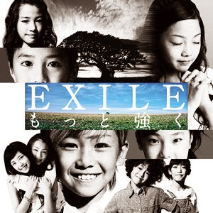 lyric exile - motto tsuyoku