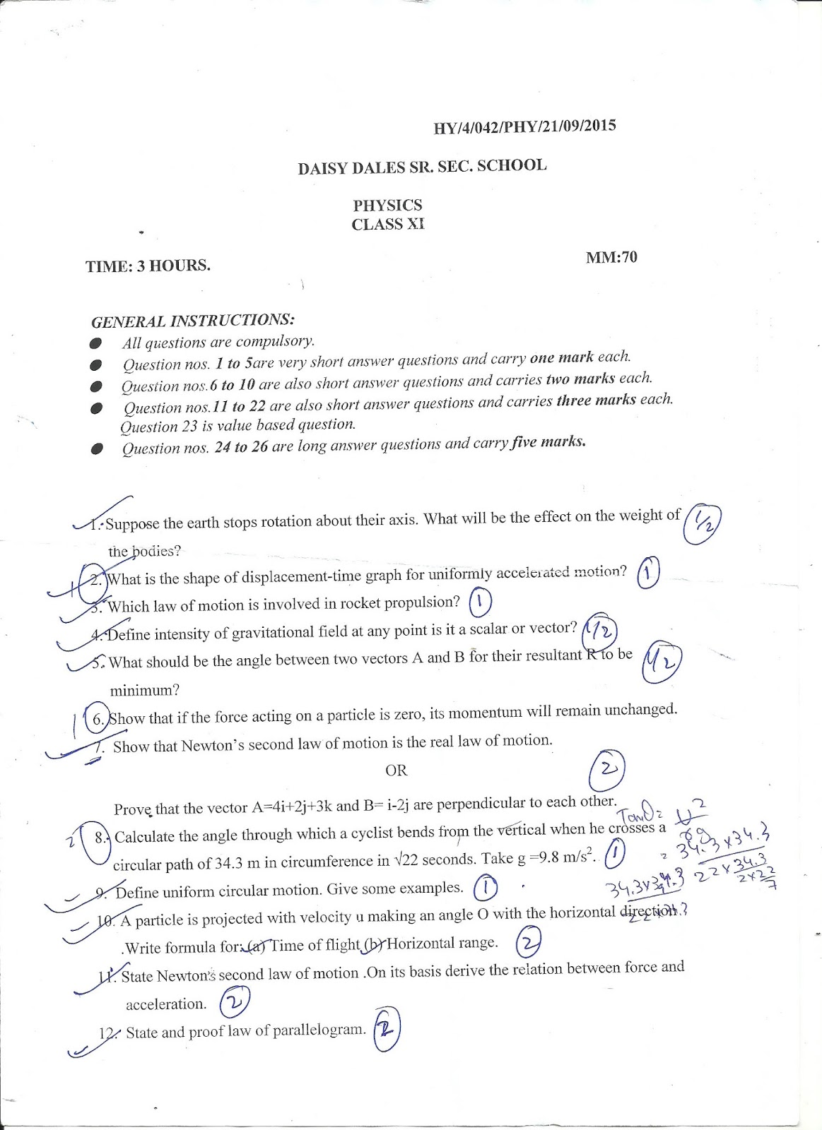 physics term paper class xi physics daisy dales sr sec school east of kailash first term question paper science