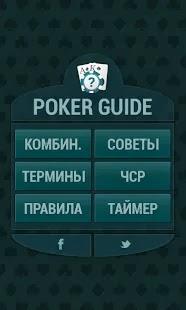 Casino капитан джек promo code