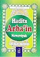toko buku rahma: buku hadist arba'in nawawiyah, pengarang syaikh imam nawawi, penerbit pustaka nuun