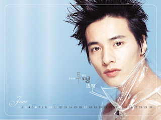 Won Bin Wallpaper