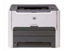HP Laserjet 1320 Driver Download