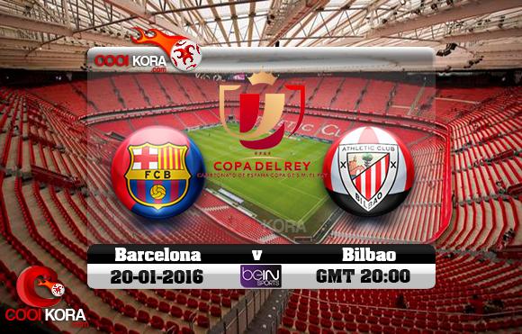مشاهدة مباراة أتلتيك بيلباو وبرشلونة اليوم 20-1-2016 في كأس ملك أسبانيا