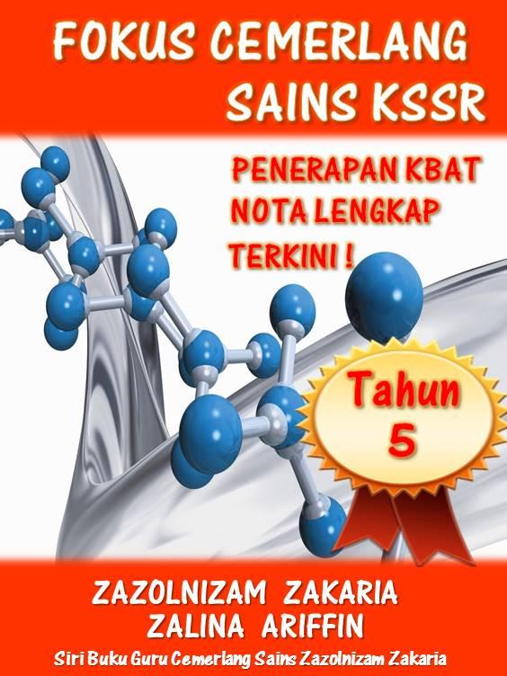 kssr sains Kpm membangunkan kurikulum standard sekolah rendah (kssr) dst pula menggabungkan disiplin sains, reka bentuk teknologi (rbt) dan.