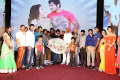 Telugu Movie Green Signal Audio Launch-thumbnail-20