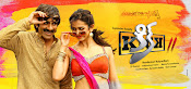 Kick 2 audio wallpaper-thumbnail-3