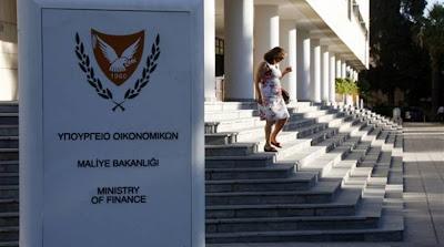 Υπ. οικονομικών κύπρου: υπομονή και τα