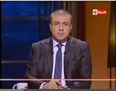 برنامج بوضوح مع عمرو الليثى حلقة السبت 25-10-2014