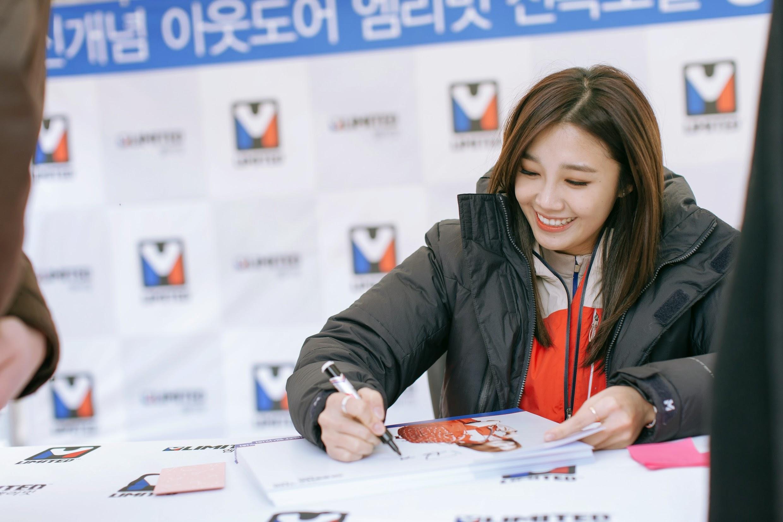 A pink Eunji 2015