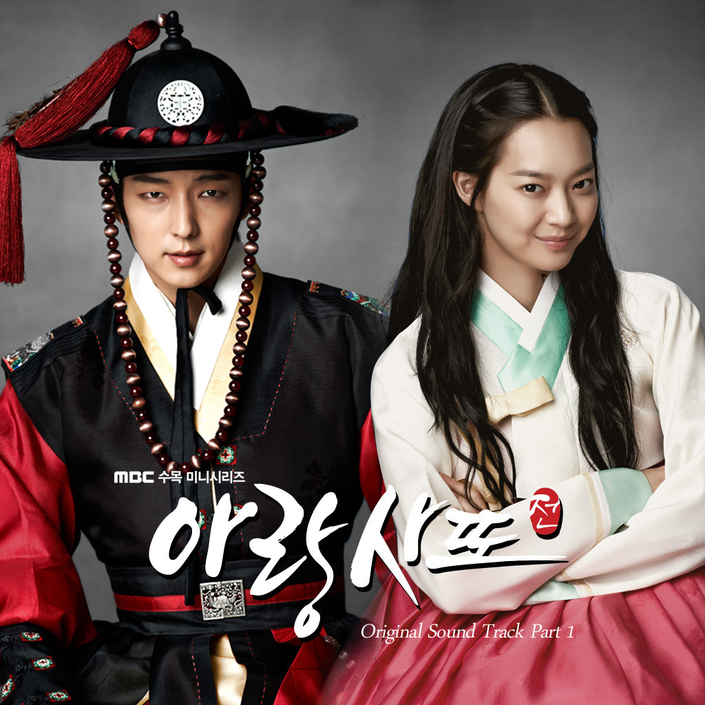 Nonton Drama Korea Arang and the Magistrate sub indo