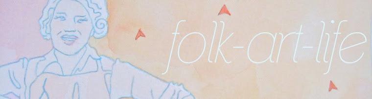 folk-art-life