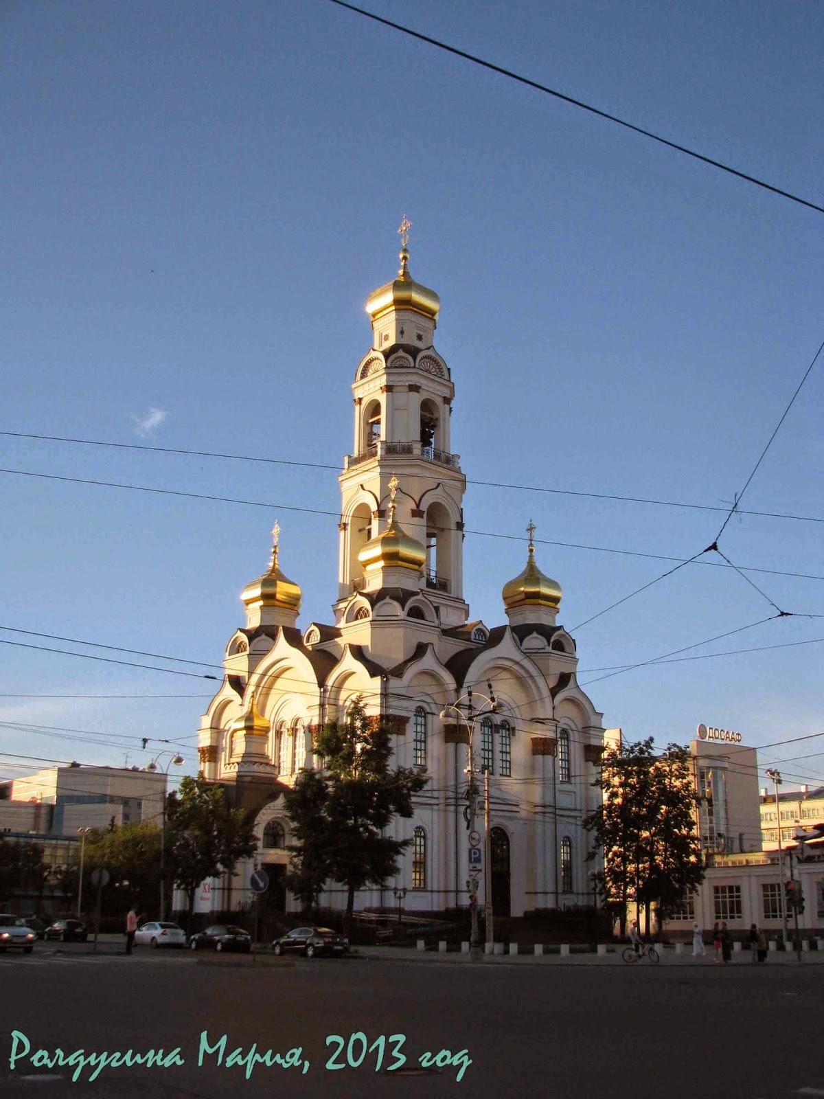 Большой Златоуст Екатеринбург фото
