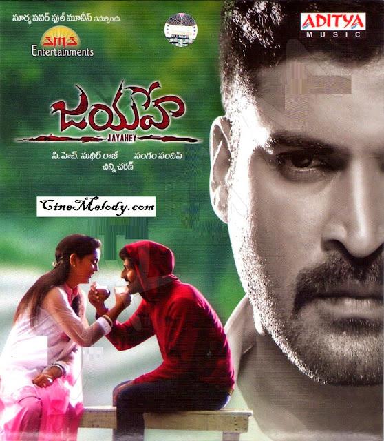 Jayahey 2011