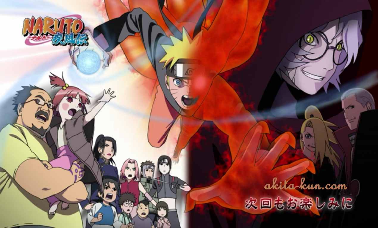 Naruto Shippuden 294 English Subtitle