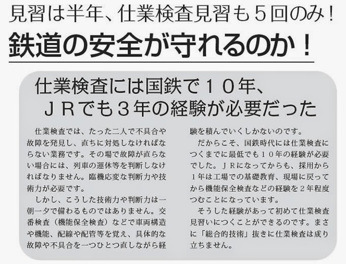 http://www.doro-chiba.org/news/2014_news01/news_14_200.htm