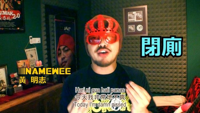 Namewee Dihukum Lakukan Kerja Sosial Selama Tiga Bulan, info, terkini, hiburan, sensasi, kontroversi, namewee,