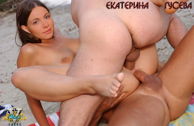 Гусева голая сексом актриса екатерина занимается