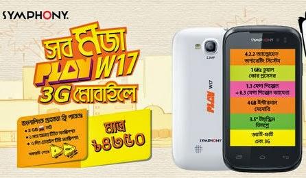 banglalink-symphony-play-w17-3g-smartphone-4350tk.jp