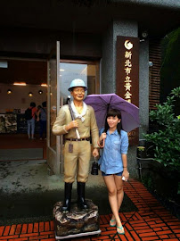 2014 Taiwan 2nd Visit