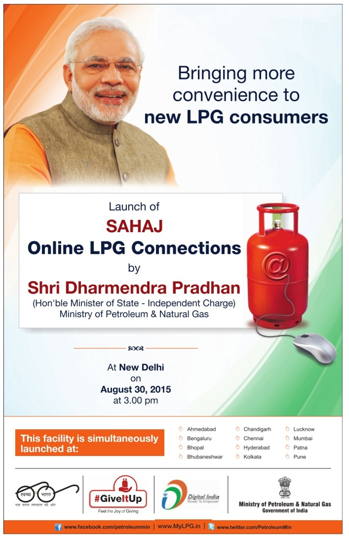Sahaj scheme – On line release of new LPG connections