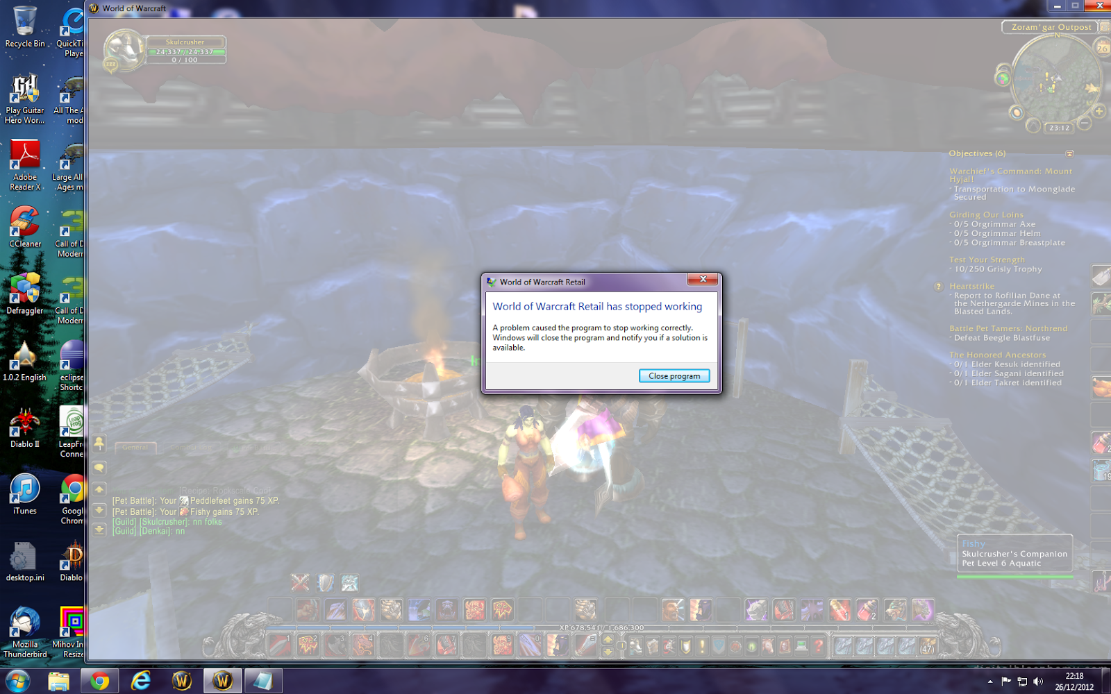 world of warcraft crashed error message