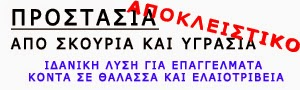 http://www.zugaries.com/p/blog-page_47.html