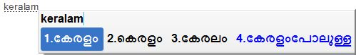 How can I type in my Tamil