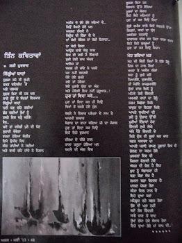 पंजाबी फिल्म डायरेक्टर सेखों जी ने सम्मान स्वरुप मेरी रचनाओ को पंजाबी में रूपांतरित कर प्रकाशित किय